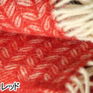 クリッパン(KLIPPAN)プレミアムストール リーフ 1ポケット【おしゃれ/北欧ファッション】レッドの詳細画像