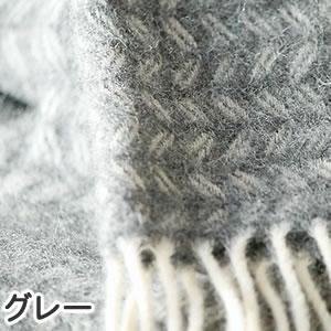 クリッパン(KLIPPAN)プレミアムストール リーフ 1ポケット【おしゃれ/北欧ファッション】グレーの詳細画像