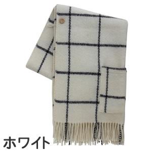 クリッパン(KLIPPAN)ストール ヴィンガ(2ポケット)【おしゃれ/北欧ファッション】ホワイトの全体画像