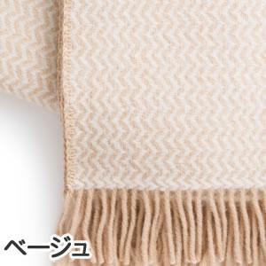 クリッパン(KLIPPAN)ストール タンゴ ポケット無し【おしゃれ/北欧ファッション】ボルドーの詳細画像