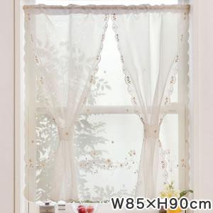 カフェカーテン ロマンス W85×H90cm【北欧風/小窓用】の全体画像