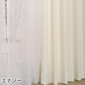 既製カーテン CHエナジー 4枚セット【おしゃれ/インテリア】の詳細画像