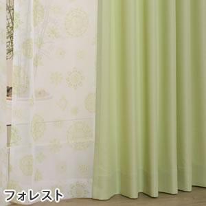 既製カーテン CHフォレスト 4枚セット【おしゃれ/インテリア】の詳細画像