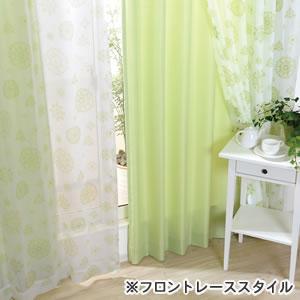 既製カーテン CHフォレスト 4枚セット【おしゃれ/インテリア】のフロントレース画像