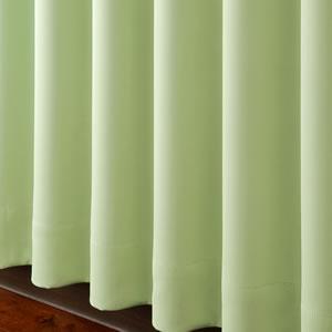 遮光カーテン フルダルムジ(Furudarumuji)2枚セット【おしゃれ/インテリア】グリーンの詳細画像