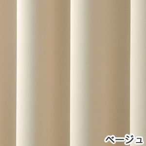 遮光カーテン フルダルムジ(Furudarumuji)2枚セット【おしゃれ/インテリア】ベージュの詳細画像