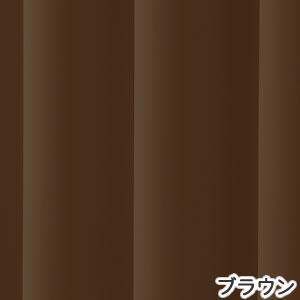 遮光カーテン フルダルムジ(Furudarumuji)2枚セット【おしゃれ/インテリア】ブラウンの詳細画像