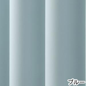 遮光カーテン フルダルムジ(Furudarumuji)2枚セット【おしゃれ/インテリア】ブルーの詳細画像