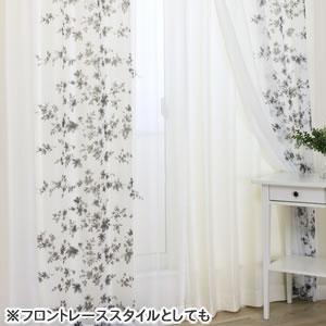 既製カーテン NCマチス 4枚セット【新生活/模様替え/インテリア】アイボリーの詳細画像