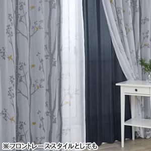 既製カーテン NCシラカバ 4枚セット【新生活/模様替え/インテリア】ネイビーの詳細画像
