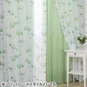 既製カーテン NCユーカリ 4枚セット【新生活/模様替え/インテリア】グリーンの詳細画像