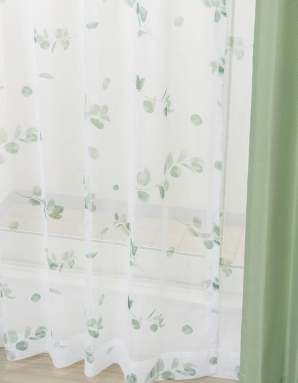 既製カーテン NCユーカリ 4枚セット【新生活/模様替え/インテリア】ブルーの全体画像