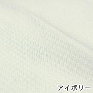 ミラーレースカーテン パステル(Pastel)2枚セット【おしゃれ/インテリア】アイボリーの詳細画像