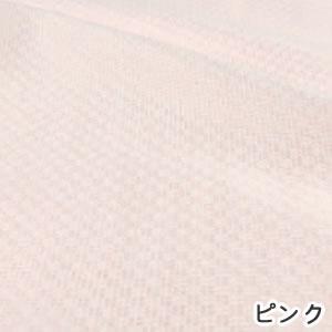 ミラーレースカーテン パステル(Pastel)2枚セット【おしゃれ/インテリア】ピンクの詳細画像