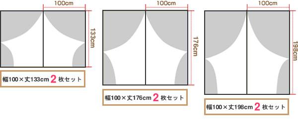ミラーレースカーテン パステル(Pastel)2枚セット【おしゃれ/インテリア】のサイズラインナップ詳細画像