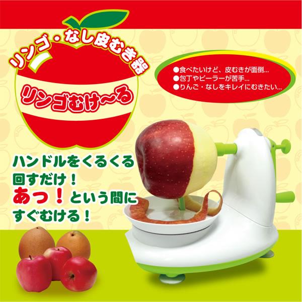果物皮むき器 KCM11【チョイむき/調理器具】のディスプレイ画像