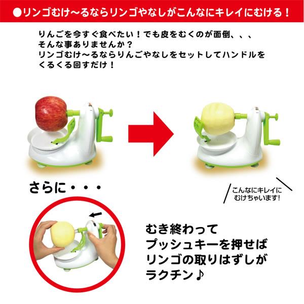 果物皮むき器 KCM11【チョイむき/調理器具】の説明画像