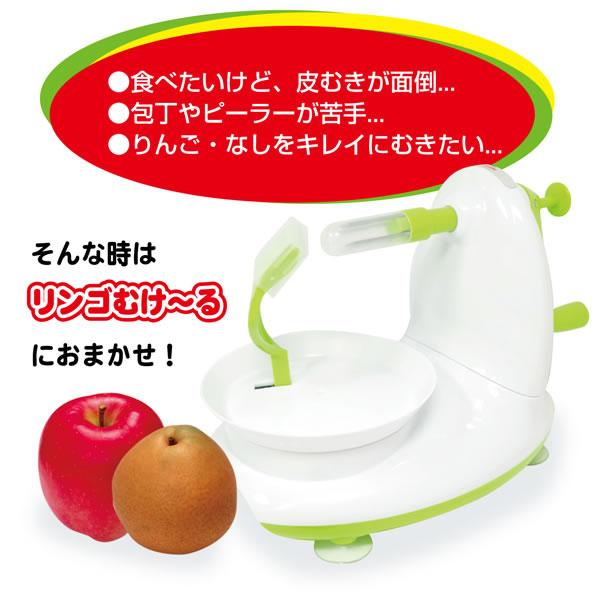 果物皮むき器 KCM11【チョイむき/調理器具】の詳細説明画像