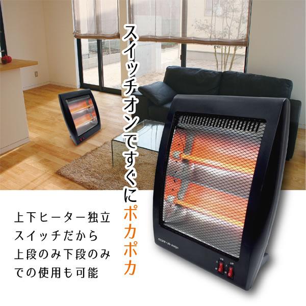 石英管 電気ヒーター SEM10【電気ストーブ】の使用イメージ画像