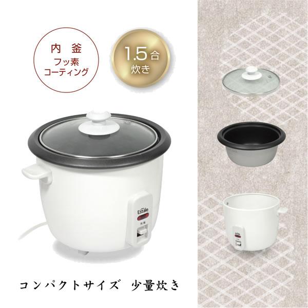 1.5号炊き炊飯器 KEM12【人気/調理家電】のディスプレイ画像