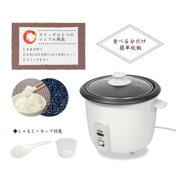 1.5号炊き炊飯器 KEM12【人気/調理家電】の説明画像