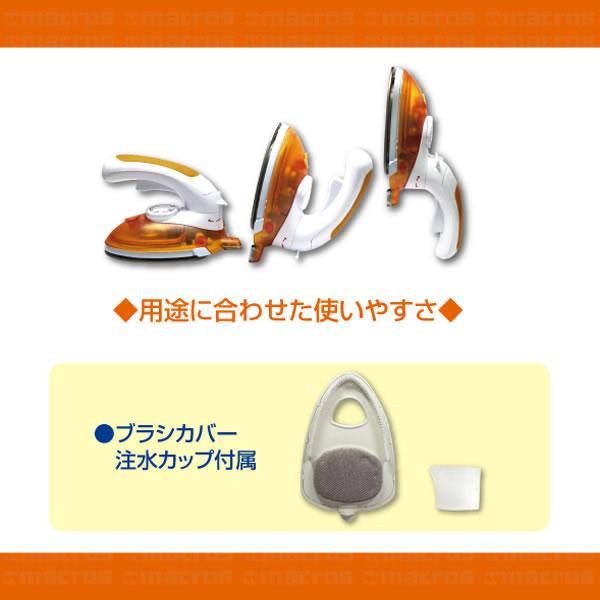 2WAY スチームアイロン HEM21【新生活/一般家電】の詳細説明画像