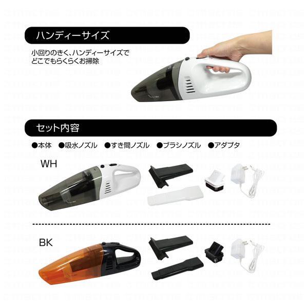 ハンディクリーナー サイクローネ HEM25【新生活/掃除機】の附属品説明画像