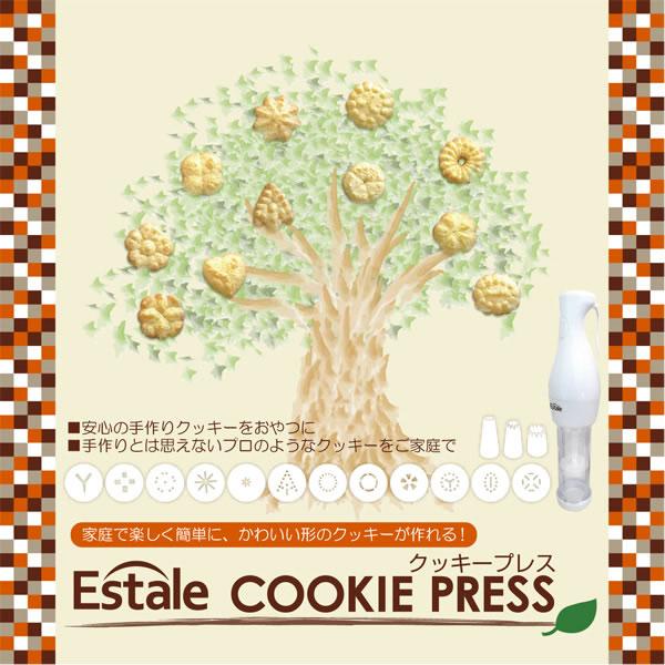 クッキープレス【調理家電/お菓子作り】の本体画像