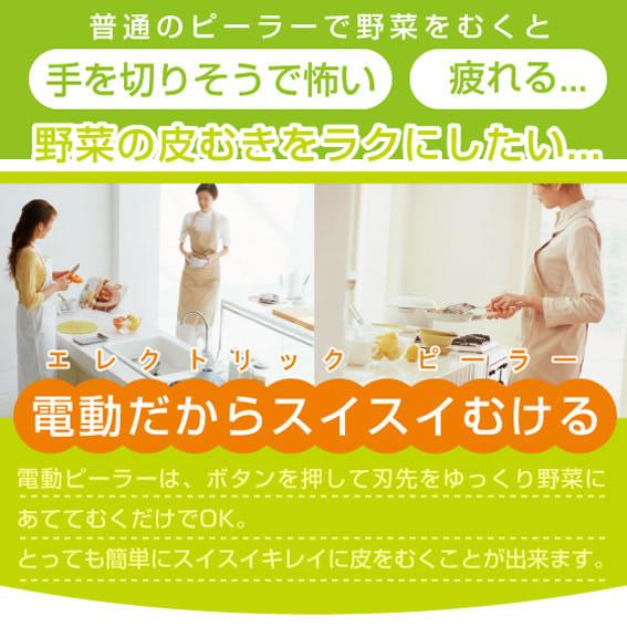 アイスクリーマー【お菓子作り/調理器具】のイメージ画像