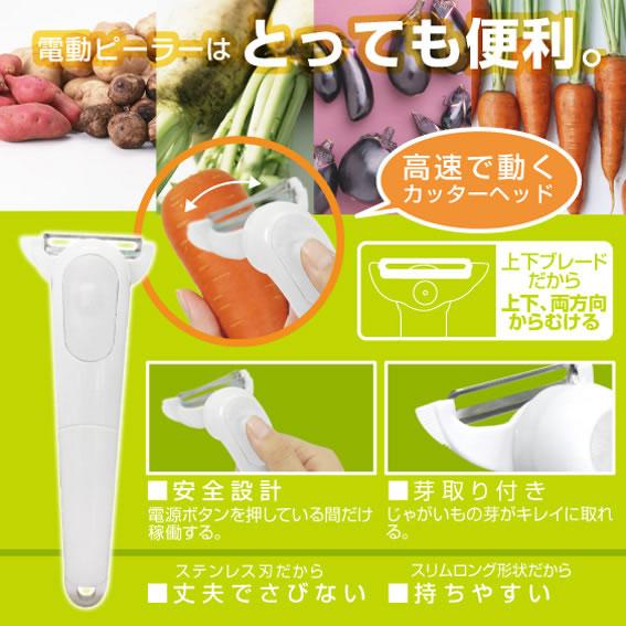 アイスクリーマー【お菓子作り/調理器具】の作り方画像