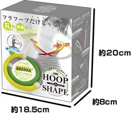 フープ de シェイプ【健康/ダイエット】のパッケージ画像。