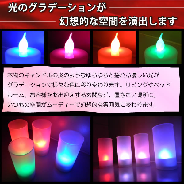 Sensor Candle Light(センサーキャンドルライト)【LEDキャンドル】の詳細画像