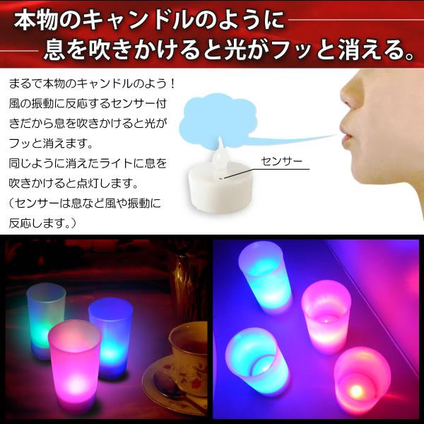 Sensor Candle Light(センサーキャンドルライト)【LEDキャンドル】のセンサー説明画像