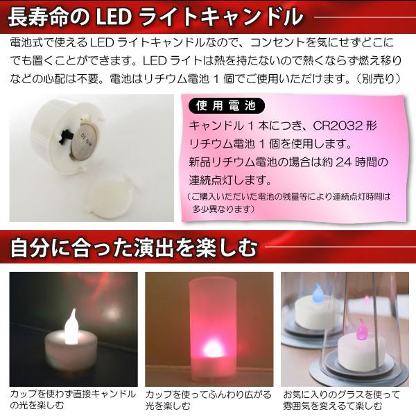 Sensor Candle Light(センサーキャンドルライト)【LEDキャンドル】の電源方式説明画像