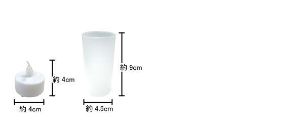 Sensor Candle Light(センサーキャンドルライト)【LEDキャンドル】のパッケージ画像とパーツのサイズ画像