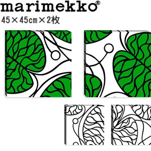 マリメッコ ファブリックパネル ボットナ(Bottna)450×450×30mm×2枚【北欧雑貨/北欧生地】各カラーの画像