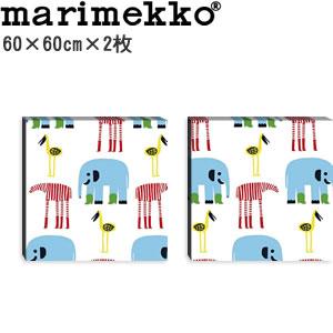 マリメッコ ファブリックパネル カルクマトカ(Karkumatka)600×600×30mm×2枚【北欧雑貨/北欧生地】の画像