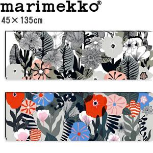 マリメッコ ファブリックパネル カスヴ(Kasvu)450×1350×30mm【北欧雑貨/北欧生地】各カラーの画像