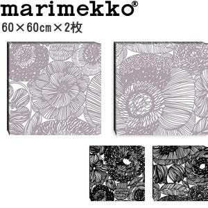 マリメッコ ファブリックパネル クルイェンポルヴィ(KURJENPOLVI)600×600×30mm×2枚【北欧雑貨/北欧生地】各カラーの画像