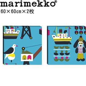 マリメッコ ファブリックパネル ライヴァコイラ(Laivakoira)600×600×30mm×2枚【北欧雑貨/北欧生地】の全体画像