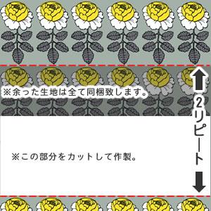 マリメッコ ファブリックパネル マーライスルース(Maalaisruusu)グレー 450×1350×30mm【北欧雑貨/北欧生地】のカット位置画像