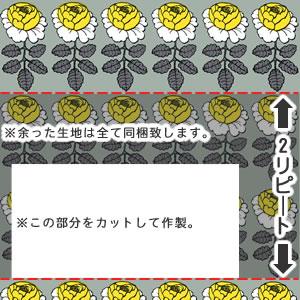 マリメッコ ファブリックパネル マーライスルース(Maalaisruusu)グレー 450×450×30mm×2枚【北欧雑貨/北欧生地】のカット位置画像