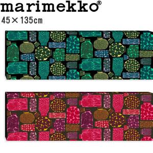 マリメッコ ファブリックパネル ピエニ プルヌッカ(Pieni Purnukka)450×1350×30mm【北欧雑貨/北欧生地】各カラーの画像