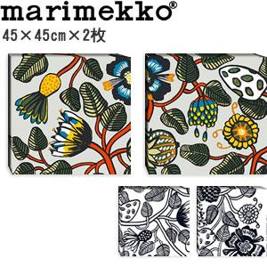 マリメッコ ファブリックパネル ティアラ(Tiara)450×450×30mm×2枚【北欧雑貨/北欧生地】各カラーの画像
