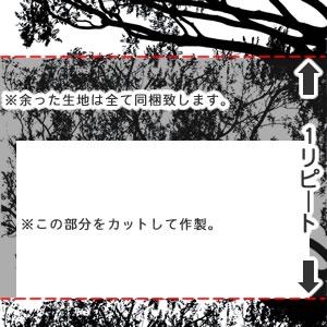 マリメッコ ファブリックパネル トゥーリ(Tuuli)600×1200×30mm【北欧雑貨/北欧生地】のカット位置画像