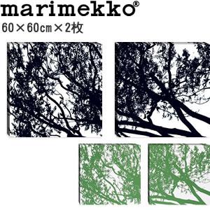 マリメッコ ファブリックパネル トゥーリ(Tuuli)600×600×30mm×2枚【北欧雑貨/北欧生地】の全体画像