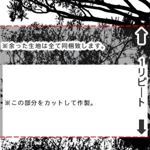 マリメッコ ファブリックパネル トゥーリ(Tuuli)600×600×30mm×2枚【北欧雑貨/北欧生地】のカット位置画像
