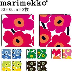 マリメッコ ファブリックパネル ウニッコ(Unikko)600×600×30mm×2枚【北欧雑貨/北欧生地】各カラーの画像