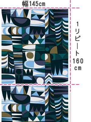 マリメッコ(marimekko)生地(ファブリック)クーンサデ(Kuunsade)【10cm単位販売】の全体サイズ画像