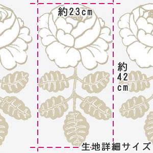 マリメッコ(marimekko)マーライスルース(MAALAISRUUSU)ゴールド サテン地の生地(ファブリック)詳細サイズ画像